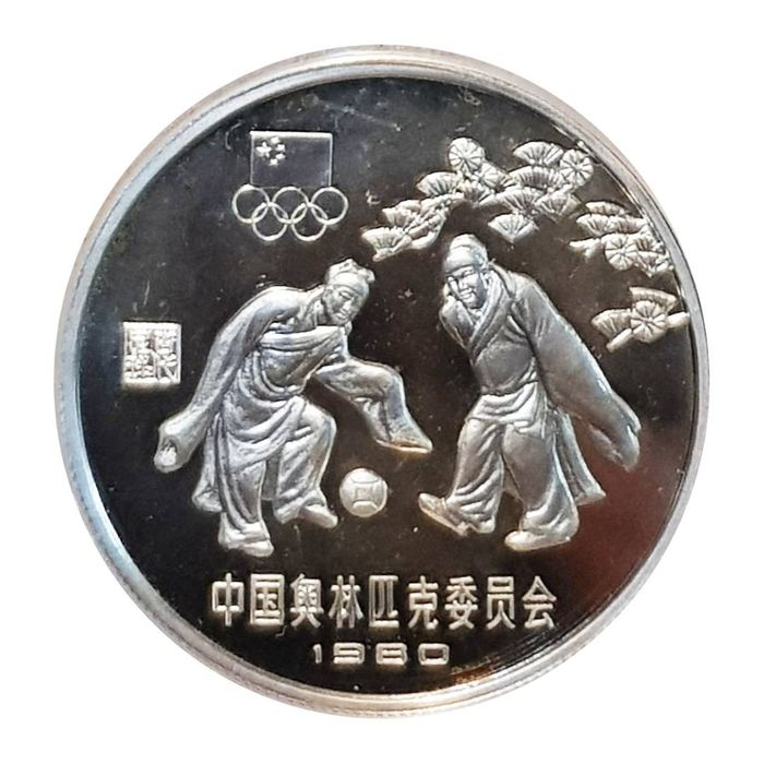 China - 30 Yuan 1980 'Olympics, Moscow - soccer' - Silver