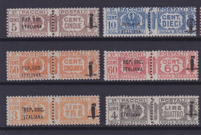 Italy 1944 - Postal parcels, overprint of the Italian Social Republic and fasces on savoy coats of arms, two sections - Unificato 2017
