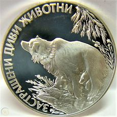 Bulgaria - 25 Leva 1989 Wildlife Protection - Bear and cubs - Silver Proof