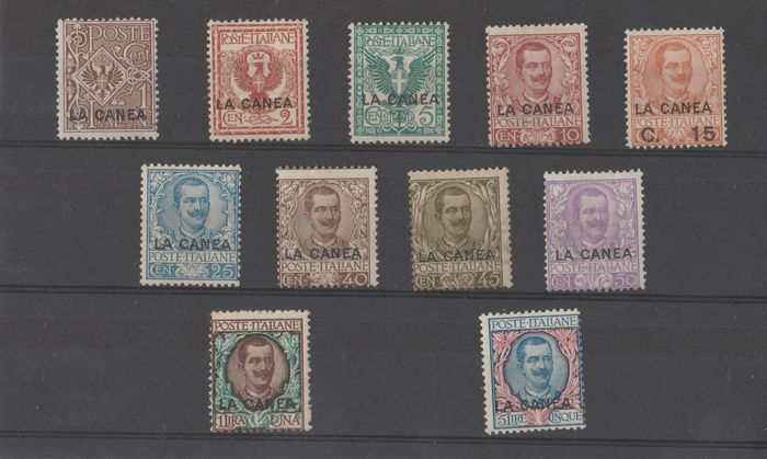 "Italien 1905 - Chania - stamps of Italy from 1901/1905 overprinted ""LA CANEA"" - Sassone N. S. 1"