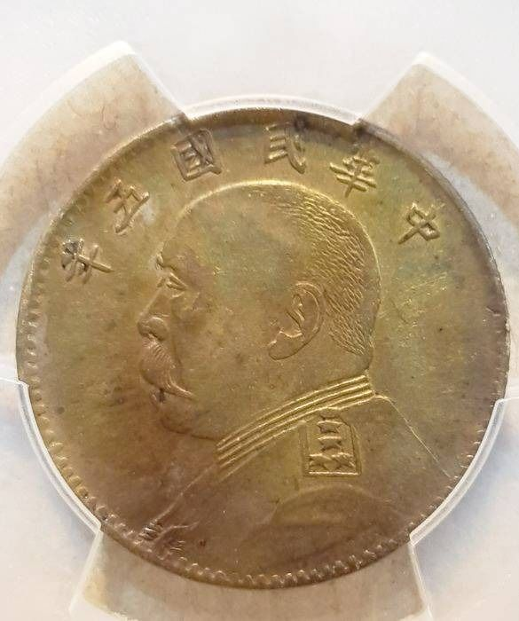 China - 20 Cents - Republic of China - year 5 (1916) - 'Yuan Shih Kai' - Silver
