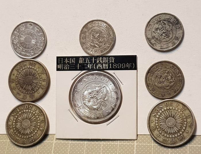 Japan - 20&50 Sen (Cents) - Meiji era are (1870-1907) (8 coins) - Silver