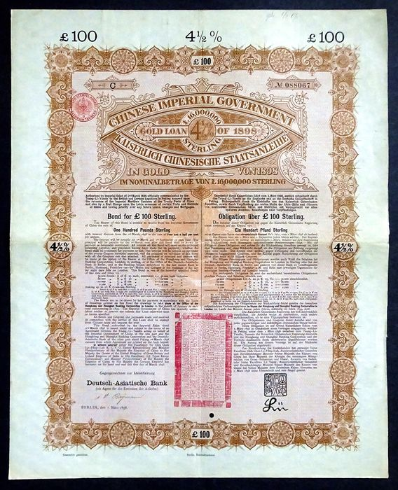 China - Chinese imperiale regering - 1898 - £ 100 Gold Loan