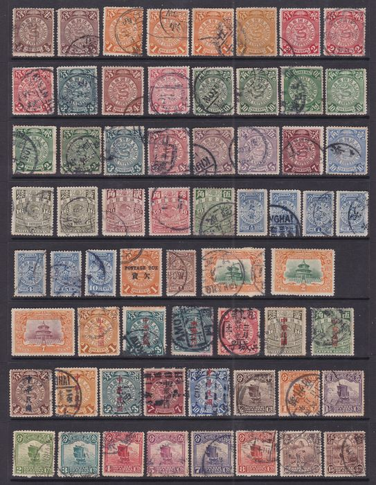 China - 1878-1949 1898/1914 - Imperial and Early Republic Collection