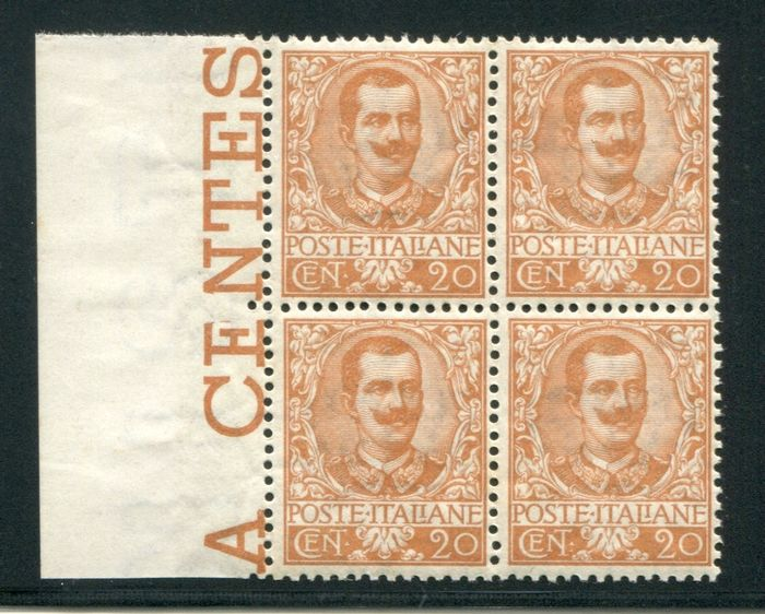 Italy Kingdom 1901 - 20 cents floral, margin block of four N. 72