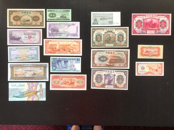 Wereld - 17 banknotes - 10 x ships and 7 x trains - Various dates