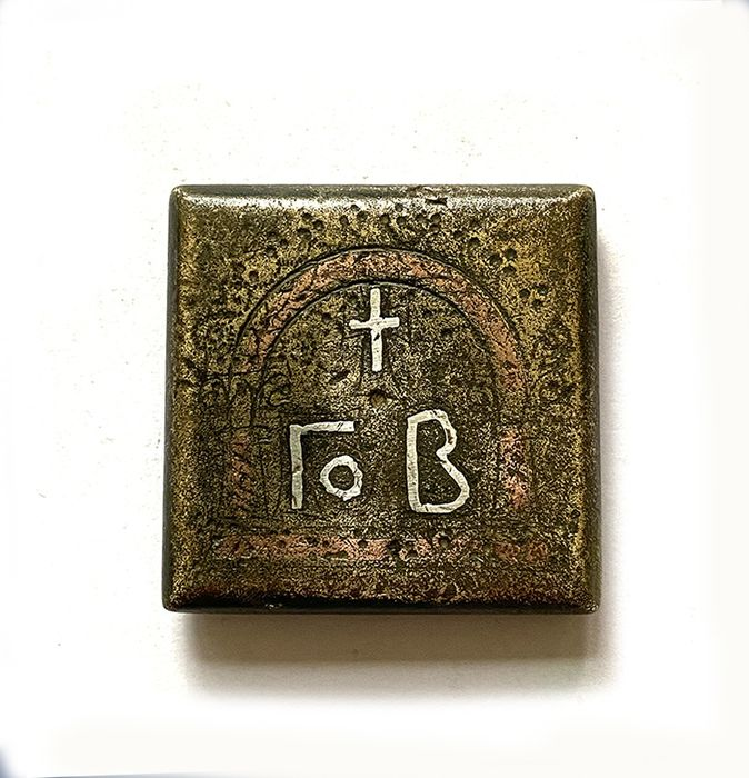 Byzantine Bronze Silver Inlaid Weight with Cross and Greek Weight-Mark