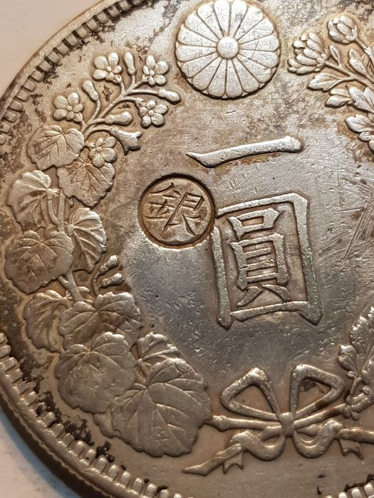 Japan - 1 Yen - Meiji era, year 28 (1895) marked 'Gin'/silver at left - Silver