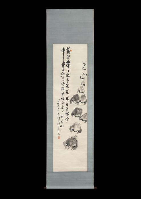 Hanging scroll painting - By Sagawa Dokuji, former head of Gojo Tenjin Shrine in Ueno - Paper - Animal - Parade of frogs - Japan - ca 1930 (Early Showa period)