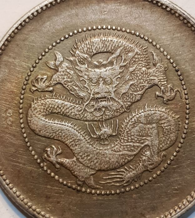 China - Yunnan - 50 Cents (3 Mace 6 Candareens) - ND (1911-1915) - the 'New Yuannan Dragon type / 2 fireballs ' - Silver