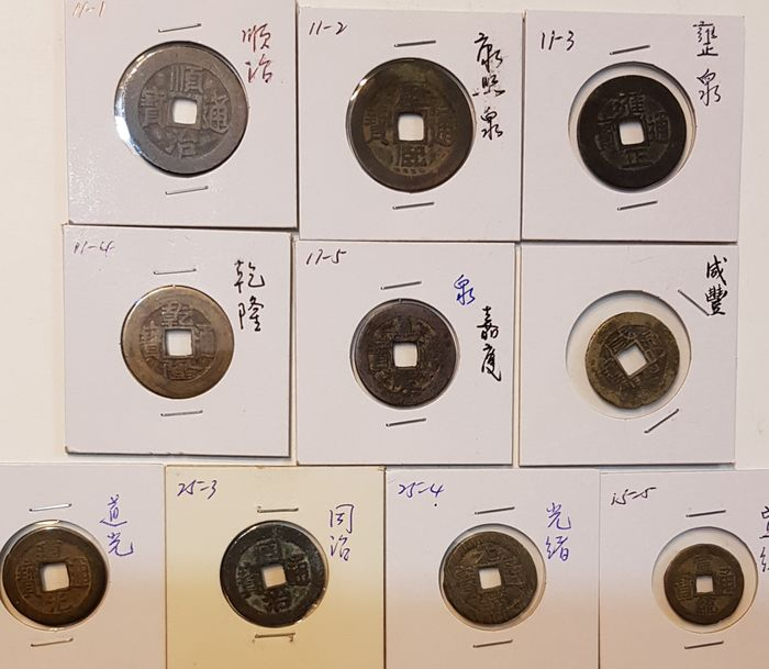 China - Coin series of the 10 Emperors of the Qing Dynasty (1644-1911)