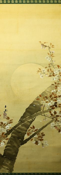 "Hanging scroll - Silk - ""Shipping limitation on this order. Please check description"" - Full moon and sakura tree - With signature and seal - Japan - ca 1920-30s (Taisho/Showa)"
