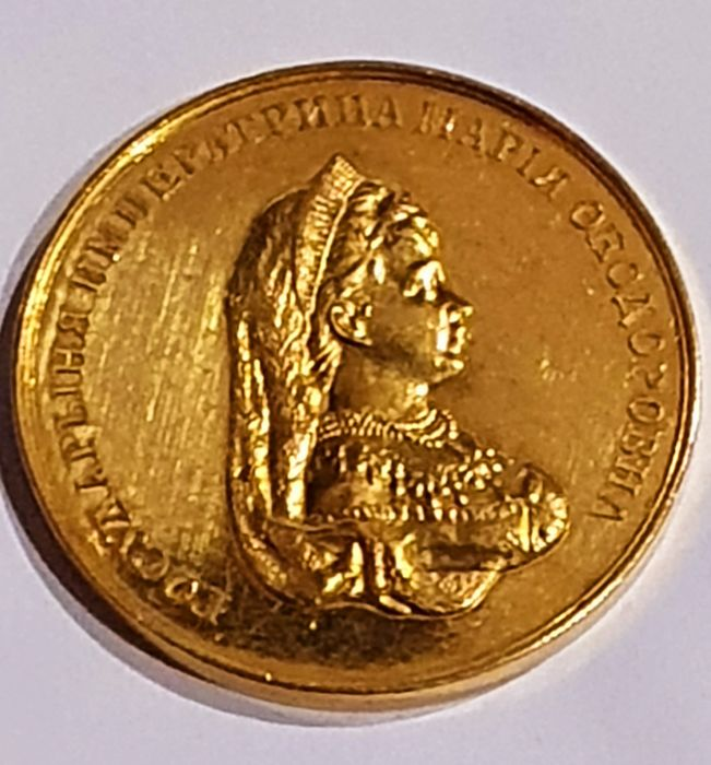 Russia - Medal - 1881