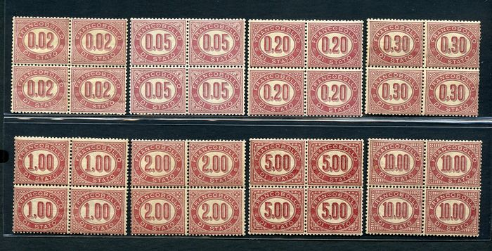 Royaume d'Italie 1875 - Services - the set in block of four - Sassone NN.S1/8