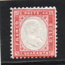 Italy 1862/1862 - Stamp with intact gum, well centred - Sassone 3