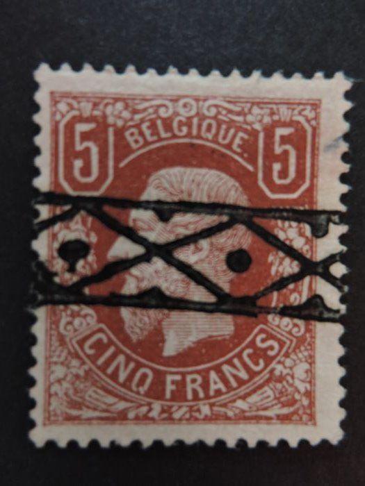 Belgio - No. 37, with roulette postmark + certificate. - OBP / COB