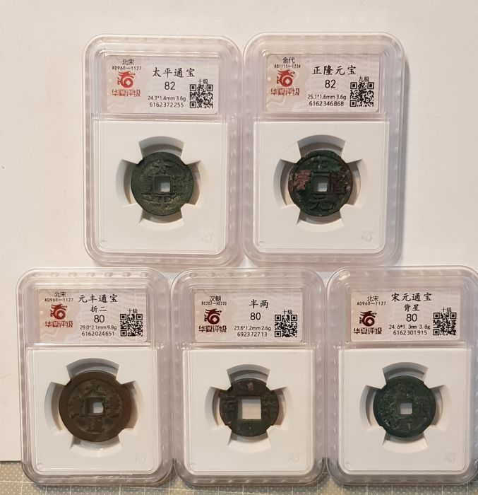 China - collection of 5 AE coins,  1st-13th century - Bronze