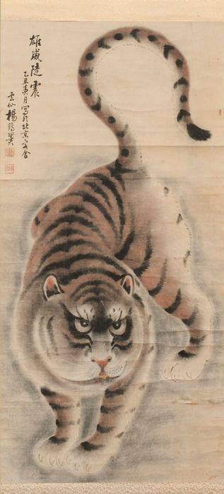 Scroll - Paper - Large Japanese scroll (kakemono) with polychrome painting of a impressive tiger by 'Unsen' 雲仙. - Japan - Meiji period (1868-1912)
