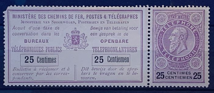 Belgium 1891 - Telephone stamp 25c lilac and black - Rare - OBP / COB TE9