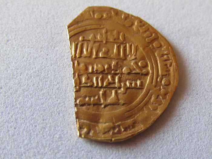 Al Andalus - Taifas - Mohamad Almutamid (H 461-484) (1068-1091 DC) -- Dinar of Sevilla - Gold