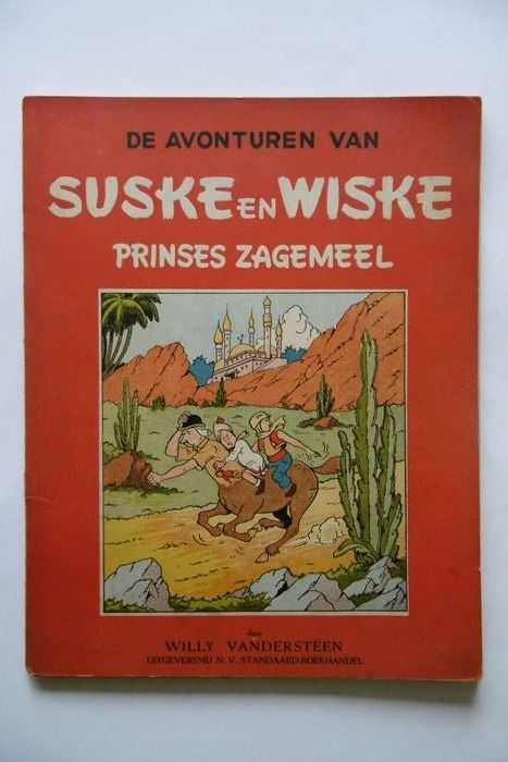 Suske en Wiske RV-05 - Prinses Zagemeel - Stapled - First edition - (1949)