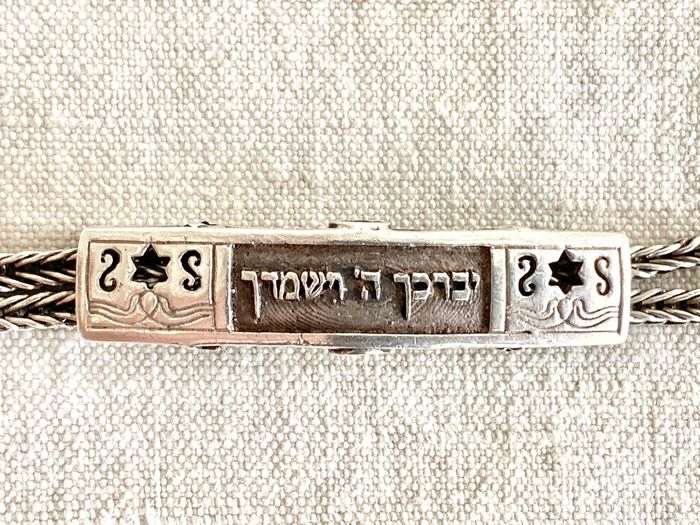 Judaica - A magnificent bracelet - Amulet for protection against evil eye -Priestley blessing  - .925 silver - Israeli artist  - Israel - Mid 20th century