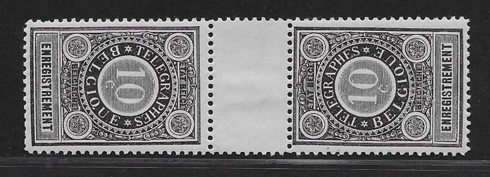 Belgique - 1897 - OBP/COB RT1b - Telegraph discharge stamp - Inverted with centre strip - MNH