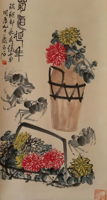 Ink painting - Rice paper - 《齐白石-菊酒延年》Made after Qi Baishi - China - Second half 20th century