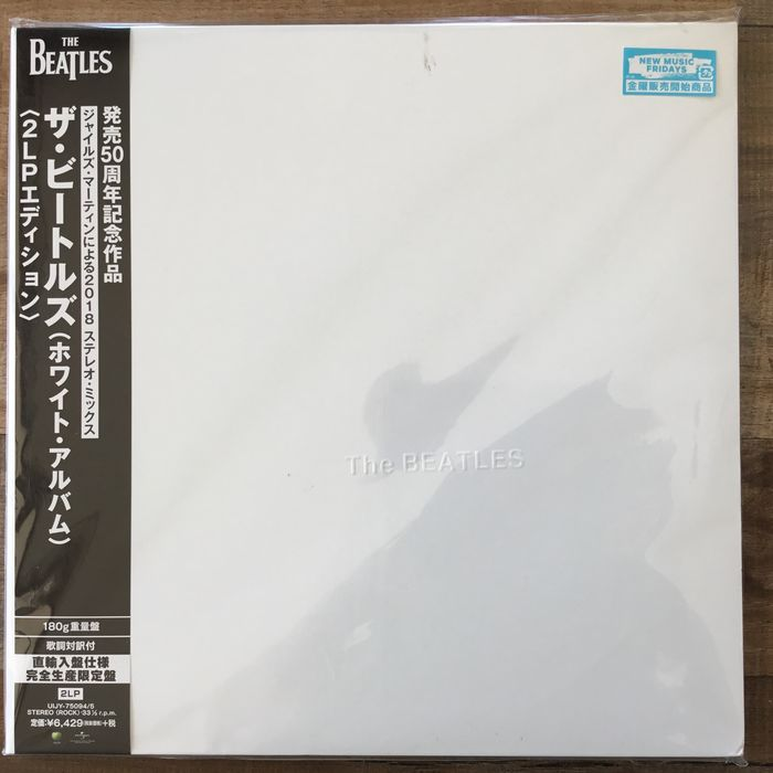 THE BEATLES  ( WHITE ALBUM) JAPAN PRESSING 2018 - The Beatles 2 LP Album remastered - with OBI and Inserted Photos and Poster. - 2xLP Album (double album) - 2018/2018