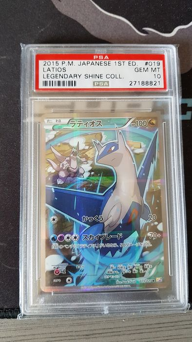 Pokémon - Trading card Latios PSA 10 1st edition