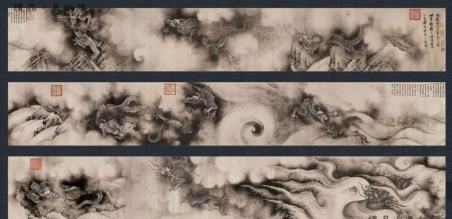 Reproduction scroll of old painting - Rice paper - 《陳容-九龙图》 - China - 21st century