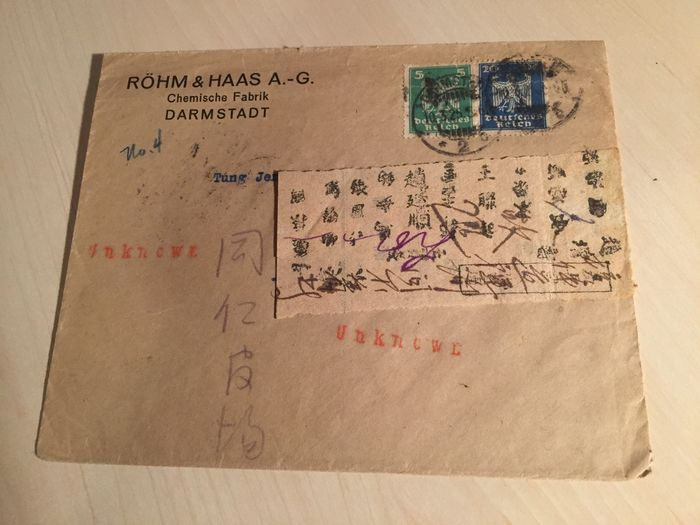 "German Empire 1926 - Letter to China returned as ""Unknown"" with according Chinese Label"