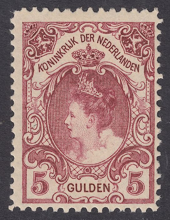 Niederlande 1906 - Queen Wilhelmina 'fur collar' - NVPH 79