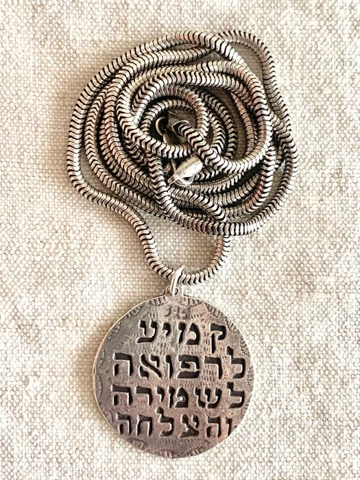 Judaica - A magnificent kabbalistic pendant + necklace - Amulet for protection against evil eye  - .925 silver - Israeli artist  - Israel - Mid 20th century