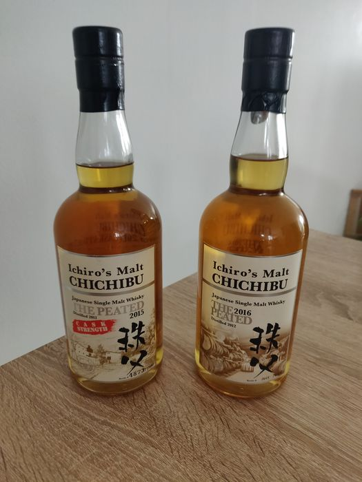 Chichibu The Peated 2015 & The Peated 2016  - 70cl - 2 bottles
