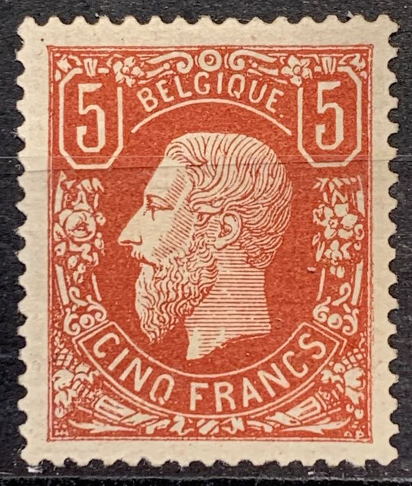 Belgium 1869/1883 - Leopold II - 5 francs Brown reddish with record centring - MNH - OBP / COB 37
