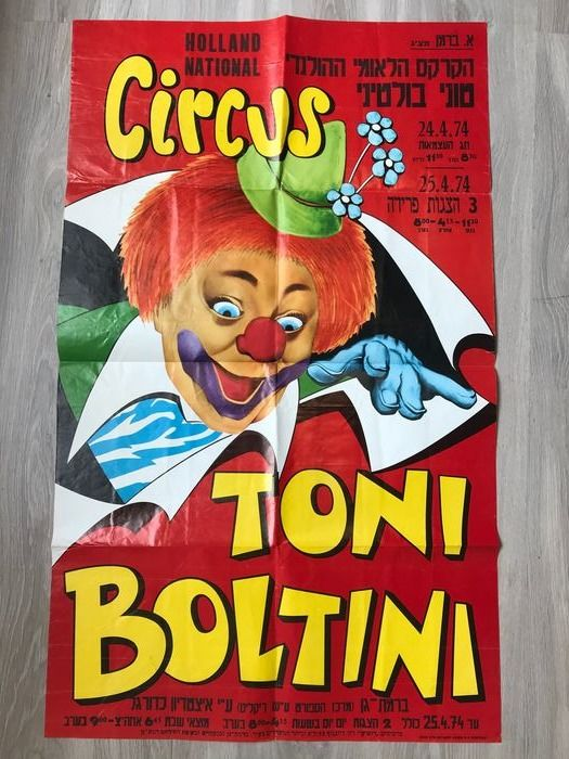 Onbekend - Holland National Circus Toni Boltini - 1977 - Jaren 1970