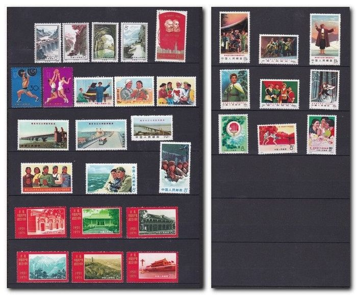 China - Volksrepublik seit 1949 - A set of 31 Chinese stamps from the 1960s/1970s and souvenir sheet.