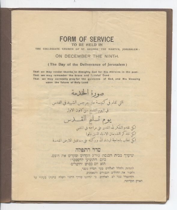Collective - Palestine Front WWI - Form of service, to be held in the Collegiate Church of St. George the Martyr, Jerusalem: - 1917