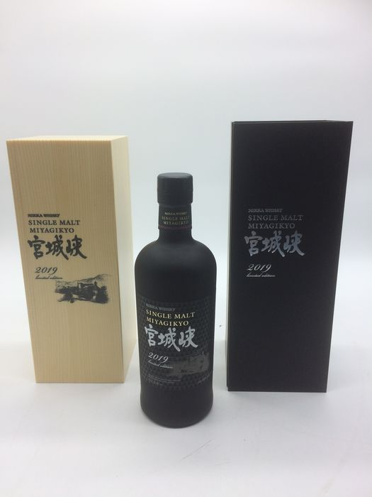 Miyagikyo Limited Edition 2019 - Celebrating Miyagikyo's 50th Anniversary  - Nikka - 70cl