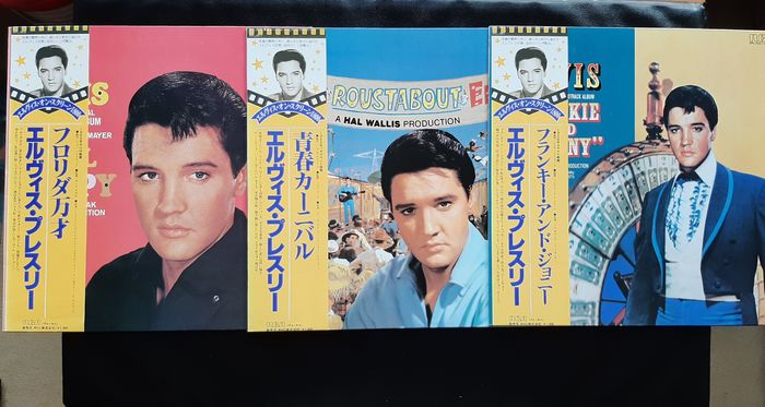 Elvis Presley - Multiple titles - LP's - 1982/1982