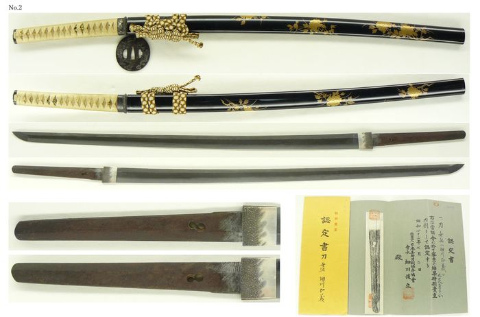 Katana, Wakizashi (2) - Steel - A pair of Japanese swords, Daisho (大小) - Japan - 16th century