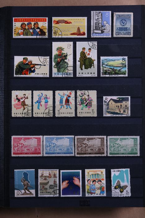 China: People's Republic and Republic 1903/1988 - Batch of stamps, FDCs etc. in a stock book
