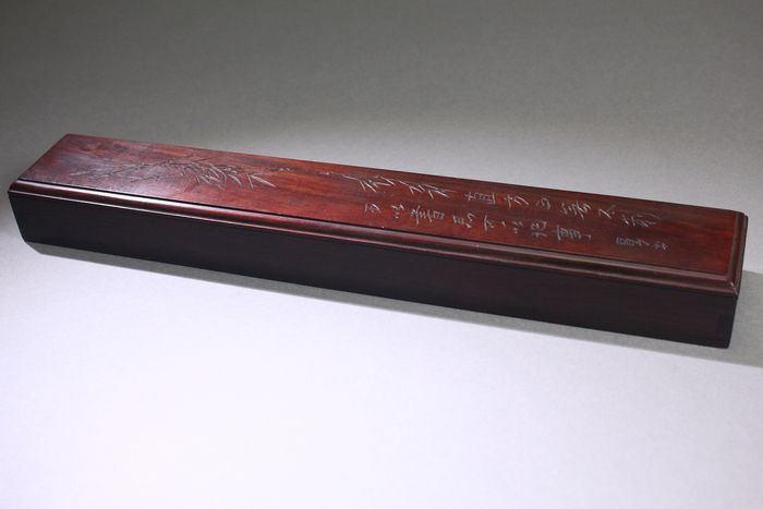 Box - Wood - A wood carving pen box - China - Late 20th century
