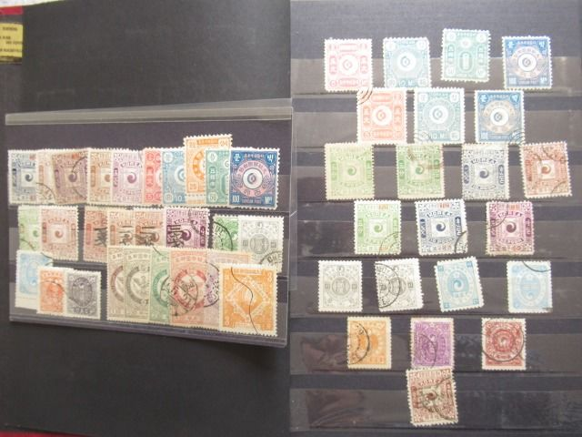 Korea - Advanced collection of stamps