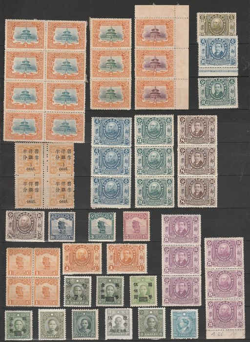 China - 1878-1949 - Very old stamps in good condition