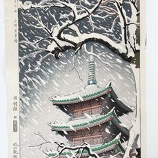 Origineel houtblok print, Gepubliceerd door Unsodo - Papier - Tempel in de sneeuw - Snow day at the five-storied pagoda in Ueno - Japan - Heisei-periode (1989-2019)