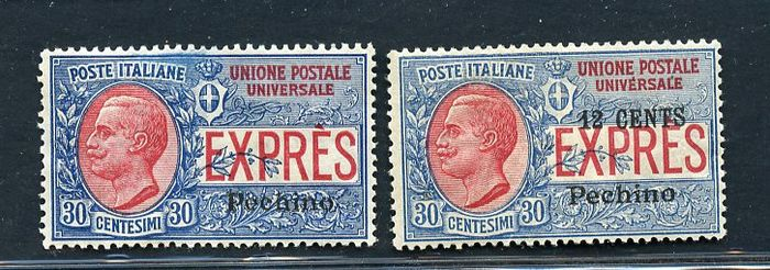 "1917/1918 - Express stamps overprinted ""Pechino"" - Sassone N. Ex 1/2"