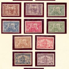 Portugal 1894 - 5th Centenary of the Birth of Infante D. Henrique Complete Series. - Mundifil 98/110