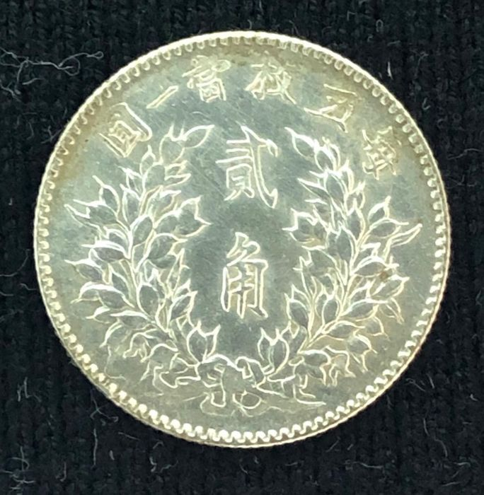 Chine - 2 Jiao (20 cents) - Republic of China year 3 (1914) - Argent